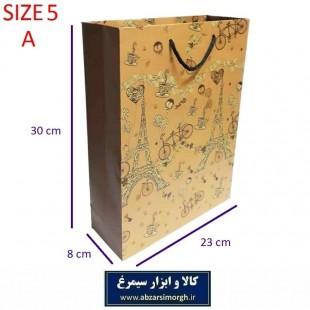ساک کادویی و هدیه سایز ۵ کاغذ کرافت OPK-017