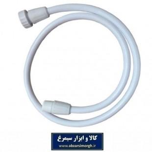 شیلنگ آفتابه یا توالت پلاستیکی سفید تولید ایران SSH-074