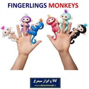 عروسک طرح میمون های فینگر لینگز Fingerlings متحرک و خارجی TAR-012