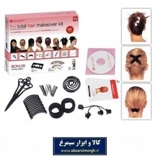 ست آرایش و شینیون مو زنانه Total Hair Makeover توتال هیر ZGM-002