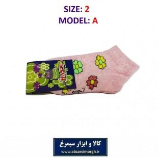 جوراب بچه گانه سایز ۲ مدل A هستی CJB-001