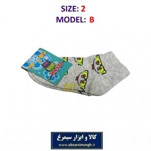 جوراب بچه گانه سایز ۲ مدل B هستی CJB-002