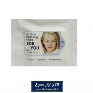 دستمال مرطوب For You تمیز کننده صورت و آرایش ۲۵ عددی ZDM-001