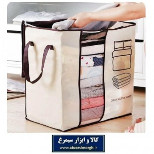 بقچه و کاور بارکد دار لباس، پتو، ملحفه My Home مای هوم نباتی + قهوه ای HCV-043