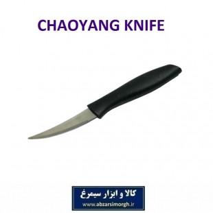 چاقو لیزری منحنی Chaoyang چائویانگ