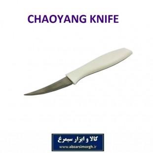 چاقو آشپزخانه لیزری منحنی Chaoyang چائویانگ سفید فروش تک