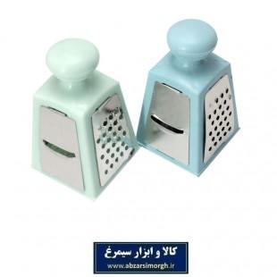 رنده سیر چهار گوش نقلی و مسافرتی تولید ایران HSL-033
