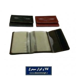 کیف جای کارت عابر بانک چسبی فروش تکی و جینی HKF-052
