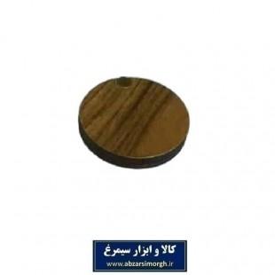 آینه جیبی چوبی گرد طرح چوب فروش تکی و جینی ZAY-013