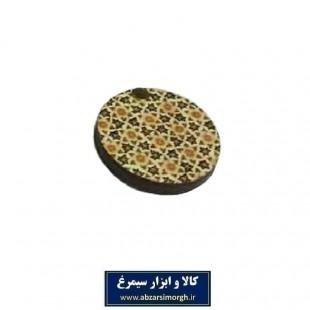 آینه جیبی چوبی گرد سنتی طرح ستاره فروش تکی و جینی ZAY-014