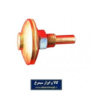 واسط و تبدیل دریل به پایه فرز(سنگ برش) BAF-001