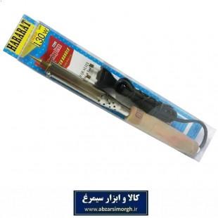 هویه دسته چوبی Hararat  حرارت توان ۱۳۰ وات BHV-059