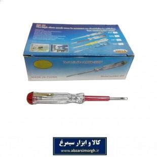 فازمتر کوچک ۱۲.۵ سانت MR جیبی تولید چین AFM-051
