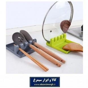 استند چند کاره آشپزی نگهدارنده زیر قاشقی و درب قابلمه HZF-016