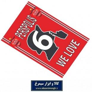 پرچم هواداری باشگاه فوتبال پرسپولیس طرح C چاپ سابلیمیشن VPC-004