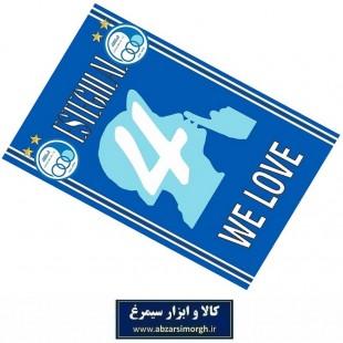 پرچم هواداری باشگاه فوتبال استقلال طرح B چاپ سابلیمیشن VPC-009