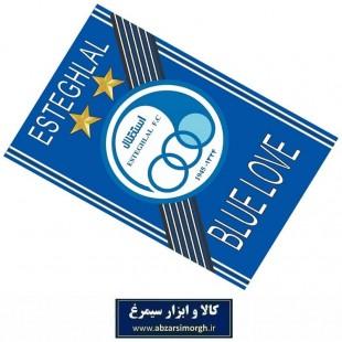 پرچم هواداری باشگاه فوتبال استقلال طرح D چاپ سابلیمیشن VPC-011