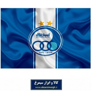 پرچم هواداری باشگاه فوتبال استقلال طرح F چاپ سابلیمیشن VPC-013