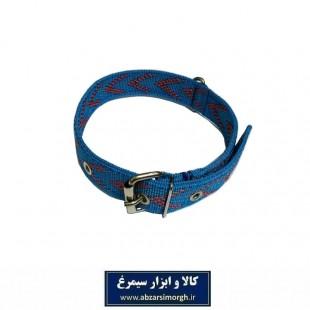 قلاده گردنی سگ برزنتی ۲ لایه عرض ۳ سانت رنگ آبی HPS-023D
