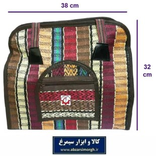 کیف جاجیم یا جاجیمی زنانه دسته دار با جیب HKF-053