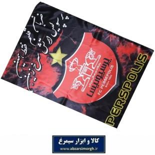 پرچم هواداری باشگاه فوتبال پرسپولیس طرح K چاپ سابلیمیشن VPC-019