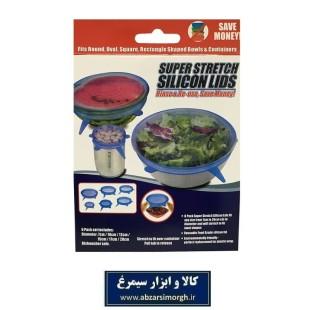 درپوش و روکش سیلیکونی ظروف و مواد غذایی 6 تکه خارجی HAA-036
