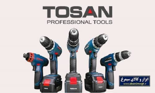 ابزارآلات توسان Tosan Tools