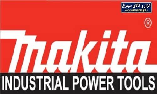 ابزارآلات ماکیتا Makita Tools