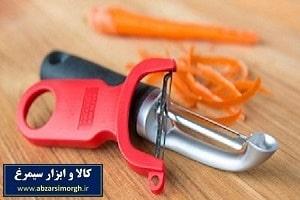 لوازم و وسایل آشپزخانه پوست کن میوه و سبزیجات
