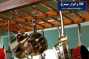 لوازم آشپزخانه - ظروف و نظم دهنده های فلزی