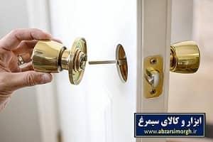 فروش قفل و یراق آلات