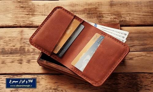لوازم خرازی - کیف پول و چا کارتی مردانه