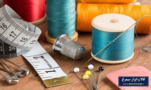لوازم خرازی - ابزار و ملزومات خیاطی Sewing Tools