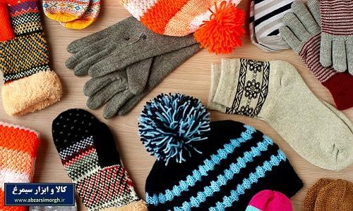 جوراب، کلاه و دستکش در لوازم خرازی