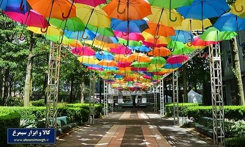 لوازم خرازی - چتر Umbrella