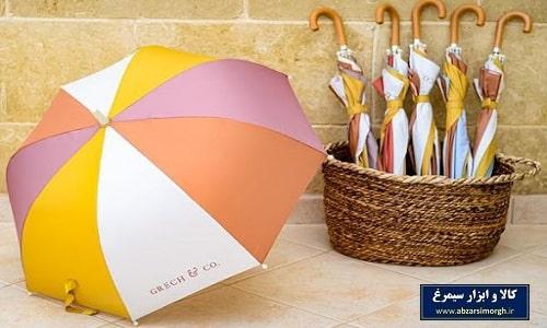 لوازم خرازی - فروش چتر