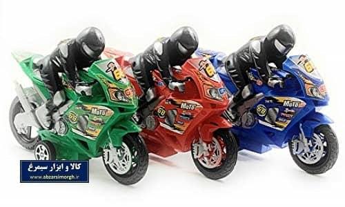 motorcyclet toys اسباب بازی موتور