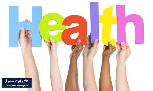 لوازم بهداشت و سلامت