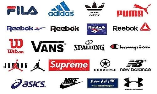 برند های لوازم ورزشی Sport Brands