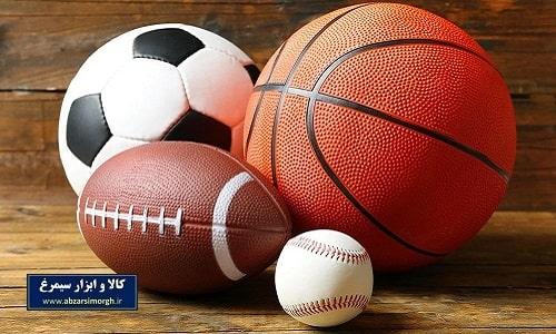 لوازم ورزشی - توپ ورزشی
