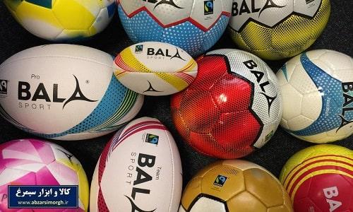لوازم ورزشی - برند های توپ ورزشی