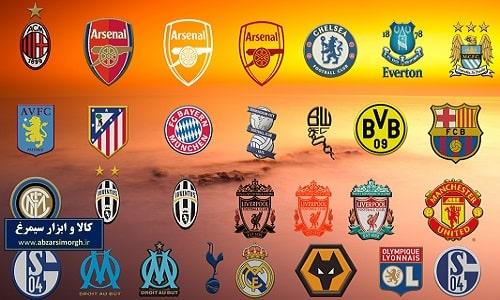 لوازم هواداری تیم های فوتبال و ورزشی football clubs