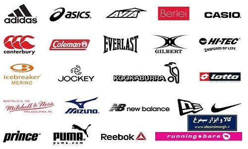 برند های لباس و پوشاک ورزشی زنانه