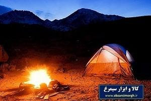 برپایی آتش در کمپینگ و کوهنوردی  و سفر