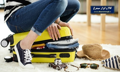 لوازم و تجهیزات سفر