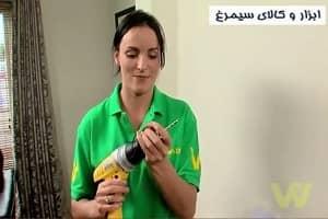 آموزش سوراخکاری با دریل