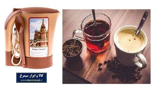 تهیه چای و قهوه با کتری برقی سفری