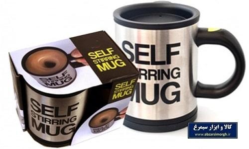 ماگ مسافرتی همزن دار Self Stirring Mug درب دار و باتری خور