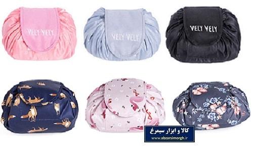 کیف آرایشی Vely Vely