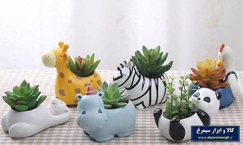 گلدان فانتزی حیوانات Animal Pot